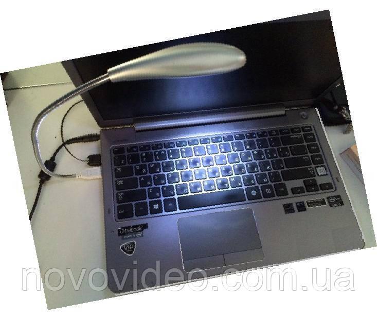 USB лампа фонарик для ноутбука на гибкой ножке
