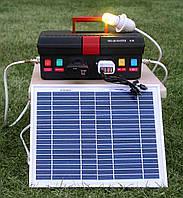 Туристическая солнечная электростанция S-10