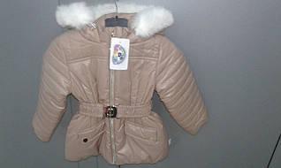 Куртка-пальто зимняя для девочки