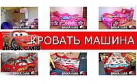 Кровать машина Shock Cars с героями DISNEY для мальчика и девочки
