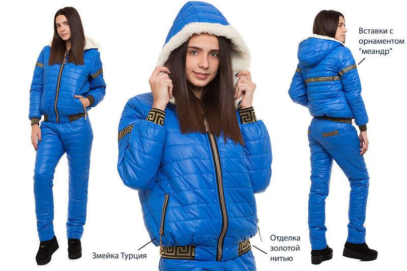 74c08332074 Купить Спортивный женский зимний костюм 332721174 - Грация   Стиль