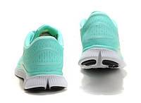 Nike Free Run Plus 3 - 1150