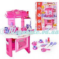 Детская кухня с плитой и вытяжкой Pink Kitchen Set 008-26: 15 аксессуаров, свет/звук эффекты, фото 1