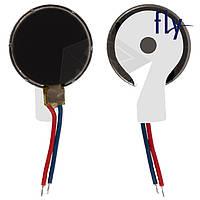 Вибромотор для Fly B300/DS107/DS111/DS167, оригинал