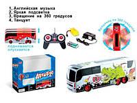 Игрушка радиоуправляемая для ребенка Автобус