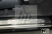 Защитные хром накладки на пороги Honda Jazz II (хонда джаз 2008+)