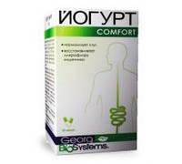Йогурт Comfort капс. №30 (Георг Биосистемы) - Профилактика и лечение дисбактериоза, склонность к запорам