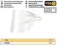 Щиток защитный прозрачный VOREL-74459