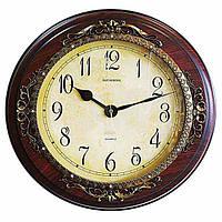 Часы настенные Морис