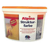 Alpina Strukturfarbe 10г/16 кг Структурная дисперсионная краска, 16кг