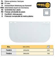 щиток лицевой сменный прозрачный Польша 200х395 мм VOREL-74464