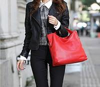 Женская сумка большая с ручками Уценка