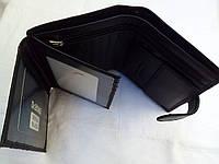 Мужское портмоне из натуральной кожи