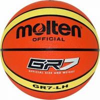 Баскетбольний м'яч MOLTEN №7