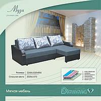 Угловая софа Муза, купить в Харькове