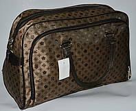 Дорожная сумка 09