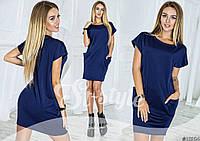 Яркое мини платье с карманами