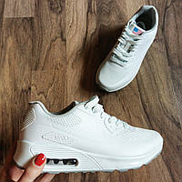 nike air max white hyperfuse woman / женские белые кроссовки найк