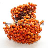 Калина лаковая D-8мм, 500 шт цвет - оранжевый (250 двухсторонних проволочек)