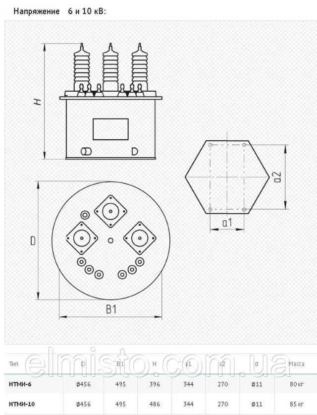 трансформатор напряжения НТМИ 10-У2 цена