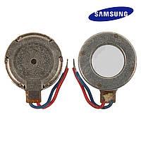 Вибромотор для Samsung I9100 Galaxy S2, оригинал