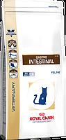 Royal Canin Gastro Intestinal GI32 для кошек при заболеваниях пищеварения 400 г