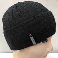 Модная мужская шапка