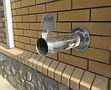 Зонты и колпаки на дымоходы, фото 4