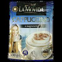 La Movida Cappuccino капучино, 130 г, срок до 10.2017