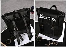 Модный вместительный рюкзак Jouetio, фото 3