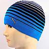 Зимняя шапка в голубую полоску