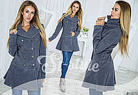 Двубортное кашемировое женское пальто