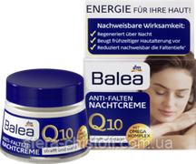 Ночной крем от морщин  BALEA Anti-falten nachtcreme Q10, 50 мл