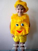 Детский карнавальный костюм Колобка 6-8 лет