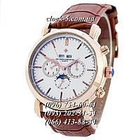 Мужские наручные часы Vacheron Constantin Skeleton Silver