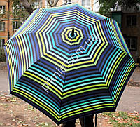 Женский зонт трость полуавтомат 8 спиц. Зонтик от дождя!