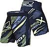 Шорты ММА RDX R5 Green XS