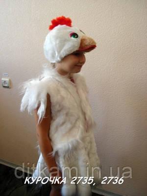 Детский карнавальный костюм Курочка