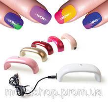 LED мини-лампа USB для сушки лака(ногтей) белая, 9W (для педикюра/маникюра)