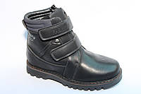 Зимняя обувь Ботинки для мальчиков от фирмы M L V(32-37)