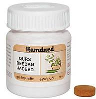КУРС Дидан Жадид HAMDARD (годен до 05.19) - эффективная победа над глистами, лямблии, 15 табл. ОРИГИНАЛ