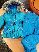 Зимний комплект для девочки курточка и полукомбинезон