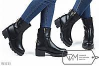 Ботинки женские на флисе