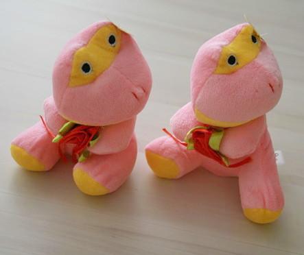 Игрушка розовая лягушка (18 см)