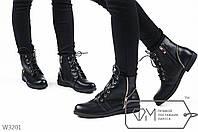 Ботинки женские демисезонные на флисе
