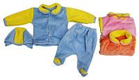 Детский комплект ясельный в роддом 3-ка травка