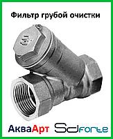 SD FORTE фильтр грубой очистки воды в никеле 1/2'' ВВ