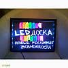 Рекламная LED-доска 40*60