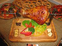 Подставка для мяса в Славянске