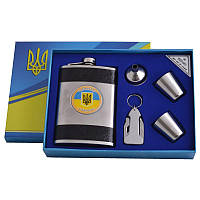 Подарочный набор с флягой для мужчин Украина 5в1 Фляга,Рюмки,Лейка,Брелок